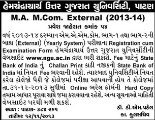 HNGU MA MCom External Exam Admission 2013 14 HNGU MA MCom External Exam Admission 2013 14
