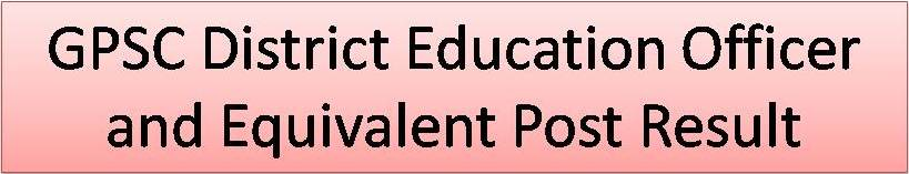 GPSC District Education Officer and Equivalent Post Result GPSC District Education Officer and Equivalent Post Result