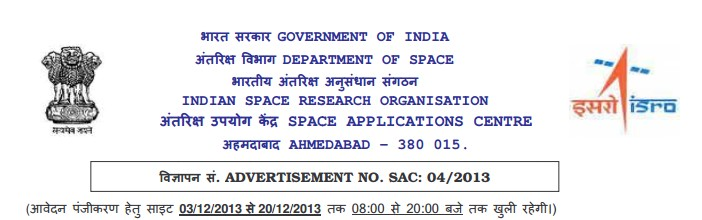 ISRO Ahmedabad Technical Post Recruitment 2013