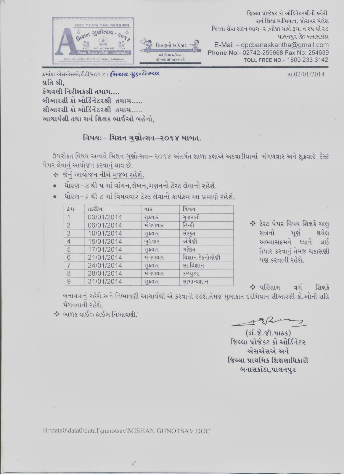 Mission Gunotsav 2014 January School Test Time Table Banaskantha Dist