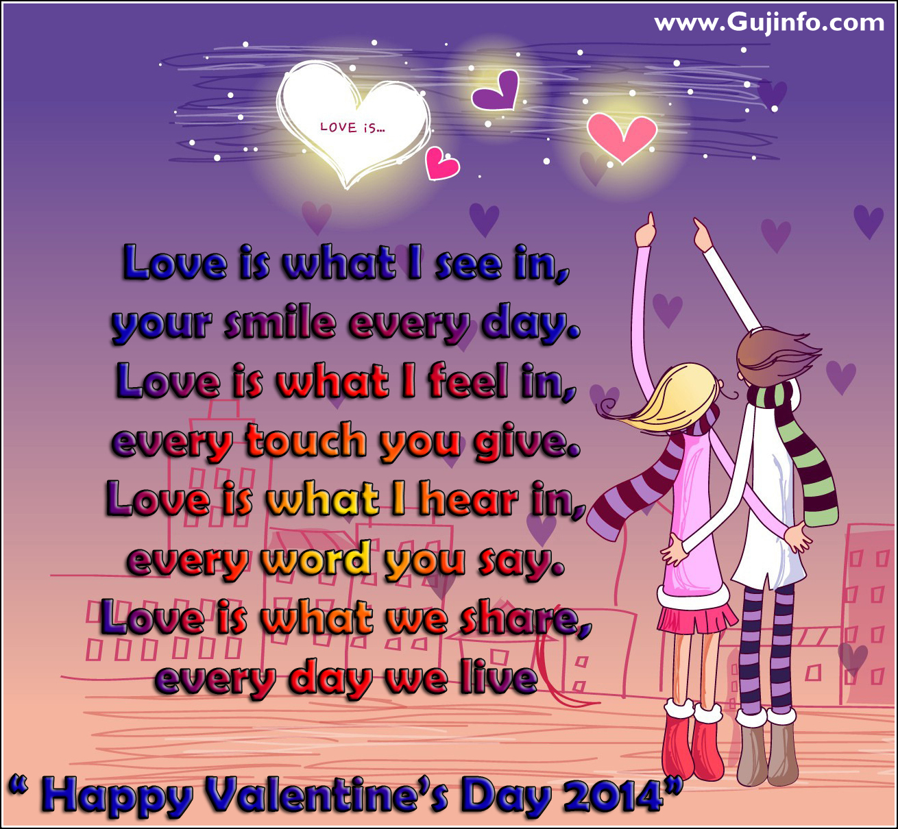 Happy Valentines Day SMS 2014 Wallpaper Cards Whatsapp Messages Video – Valentine Day Video Card