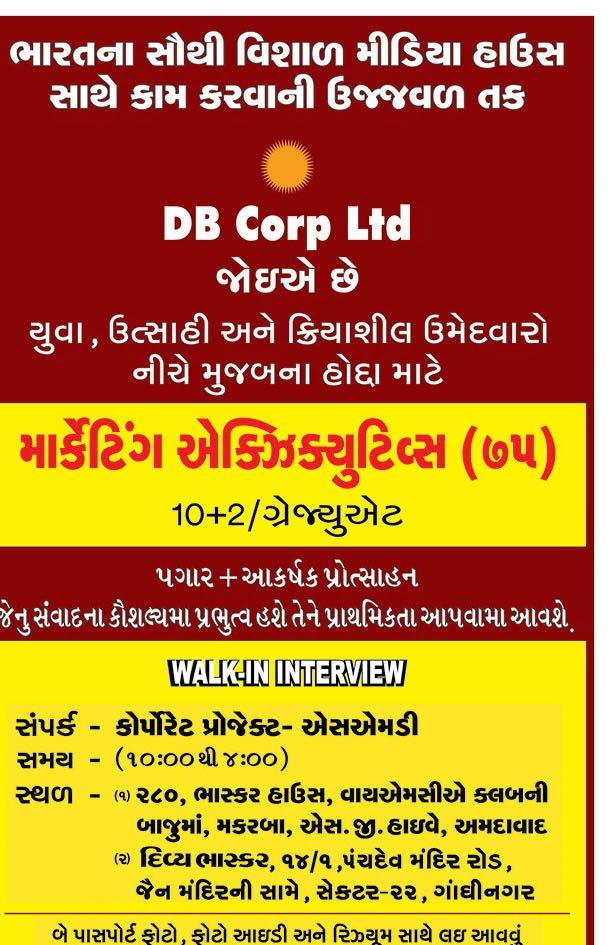 Divya bhaskar dating website